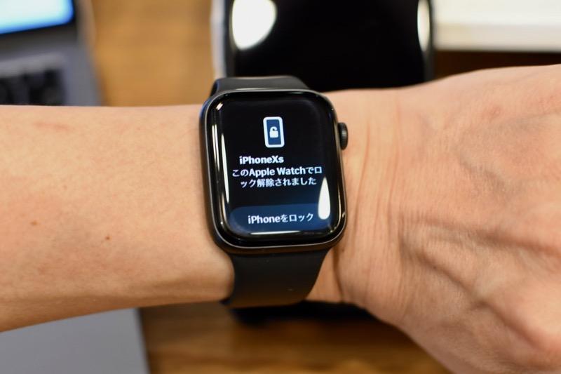 Apple WatchでiPhoneのロックを解除