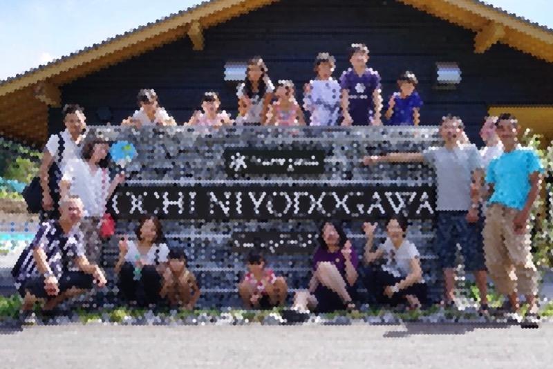 キャンプグループ写真