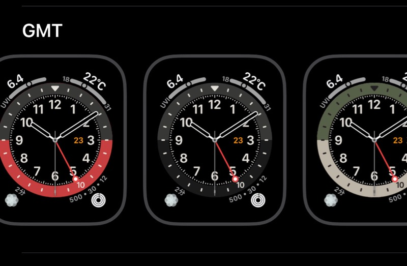 GMTのカラーバリエーション