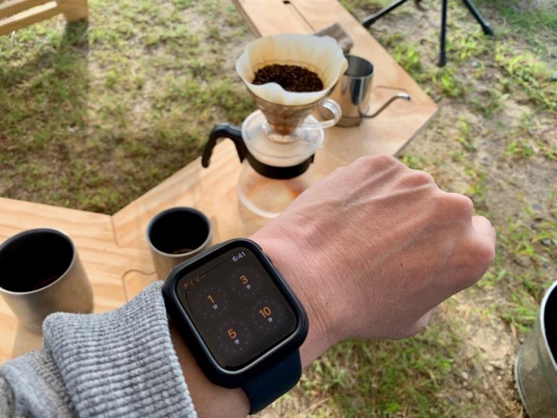コーヒーの蒸らし時間をApple Watchで測る