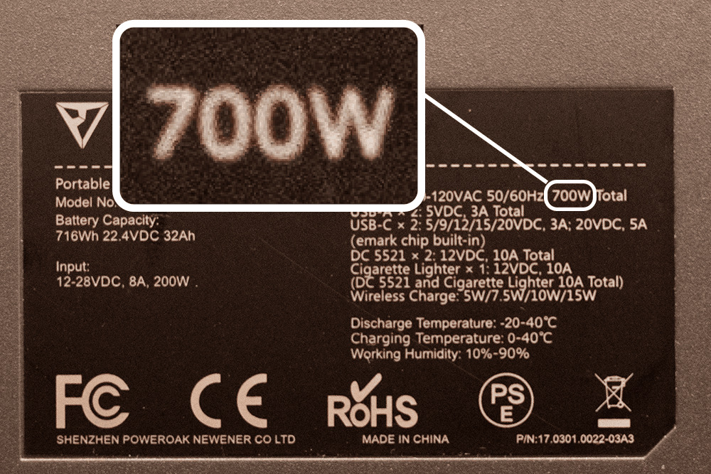 ポータブル電源 BLUETTI(ブルーティ) EB70の定格出力