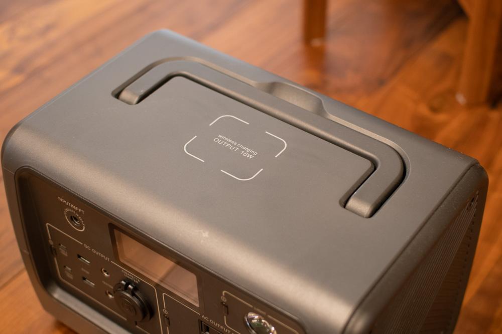 ポータブル電源 BLUETTI(ブルーティ) EB70のワイヤレス充電エリア